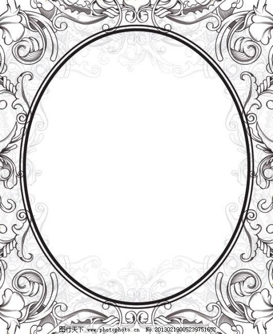 欧式手绘花纹花边矢量素材