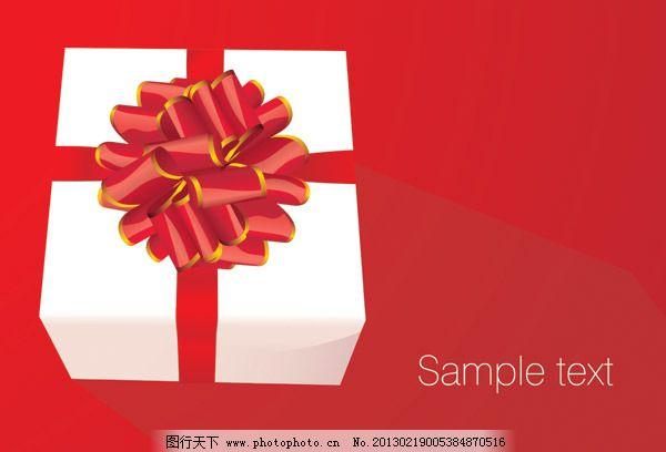 礼物 星光爱心 节日礼盒 包装盒 蝴蝶结 礼物 节日设计图片素材 矢量