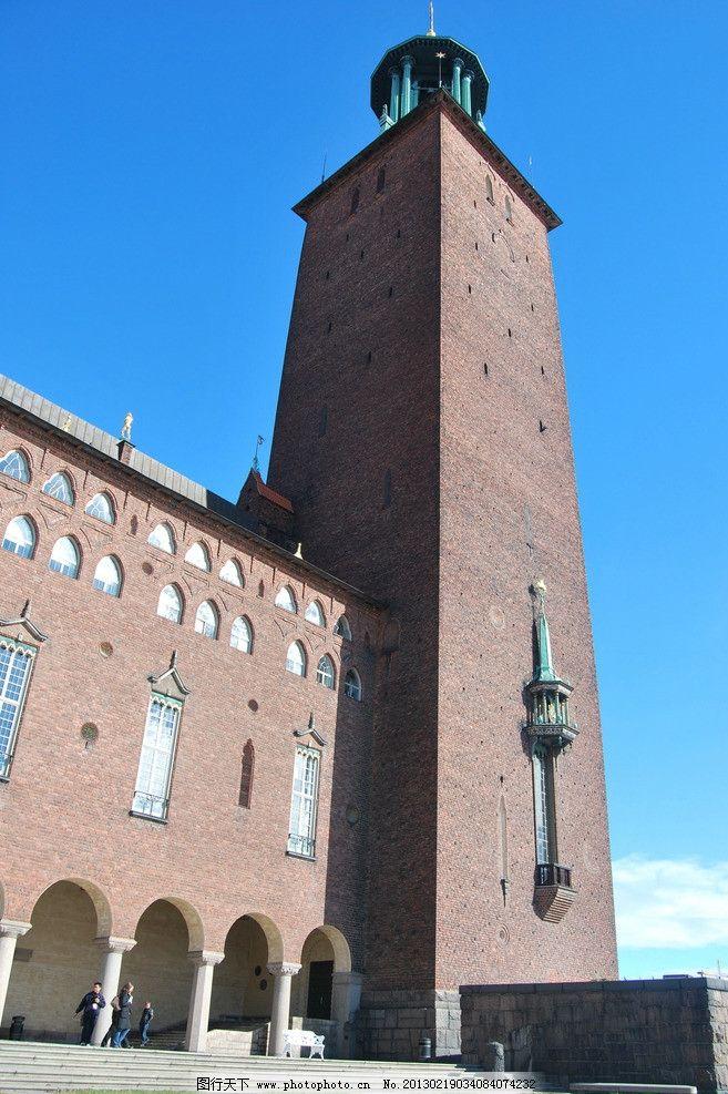 欧式塔楼 欧式建筑 塔楼
