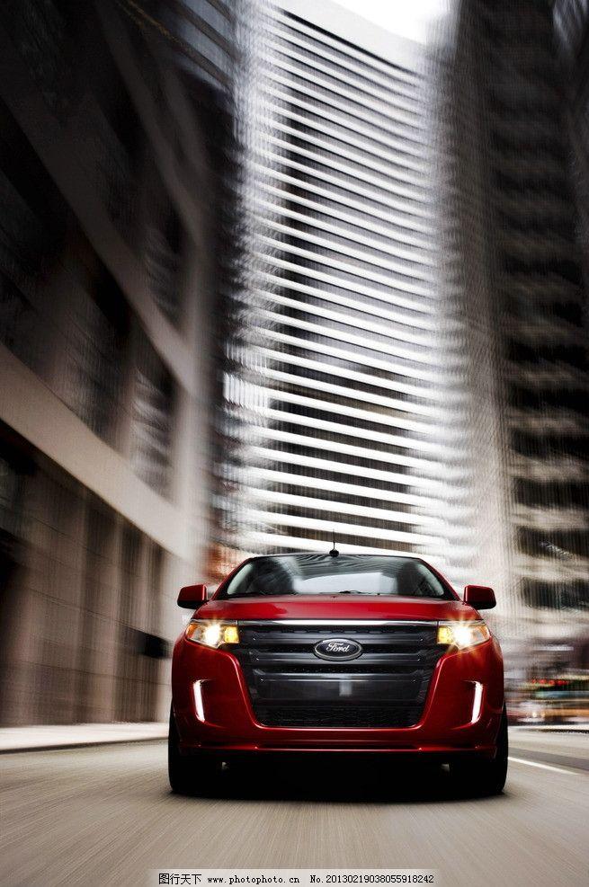 锐界图片,福特 福特锐界 福特汽车 福特越野车 福特车