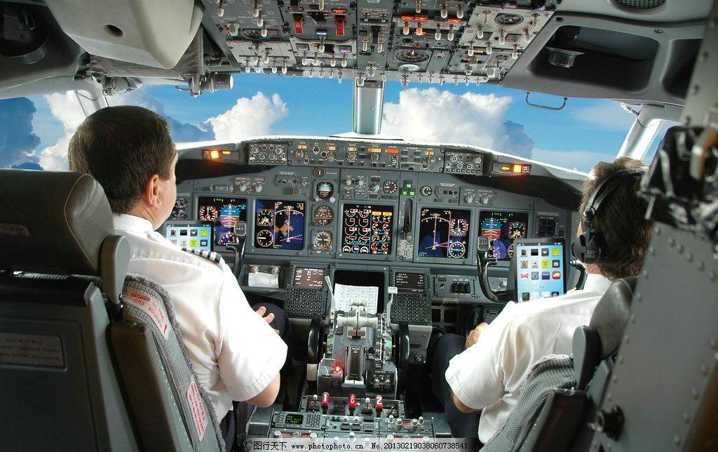 飞行员 飞机 设备 设施 合作 操纵 操作 前方 蓝天 白云 天空 交通