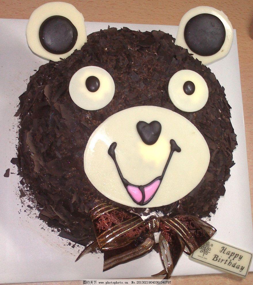 小熊西式蛋糕 小熊 生日蛋糕 仟吉 巧克力 西餐美食 餐饮美食 摄影 72