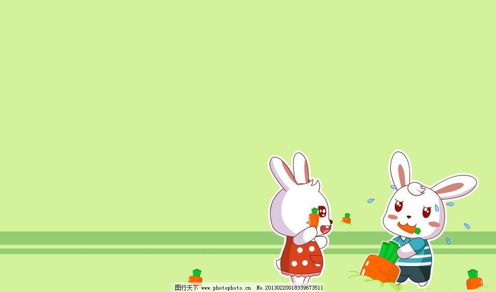 可爱起跑线壁纸图片_动漫人物_动漫卡通_图行天下图库