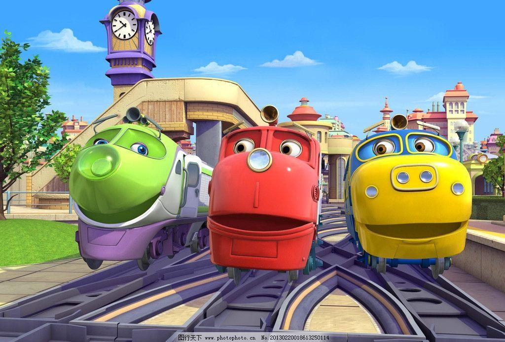 有火车有人的男头像