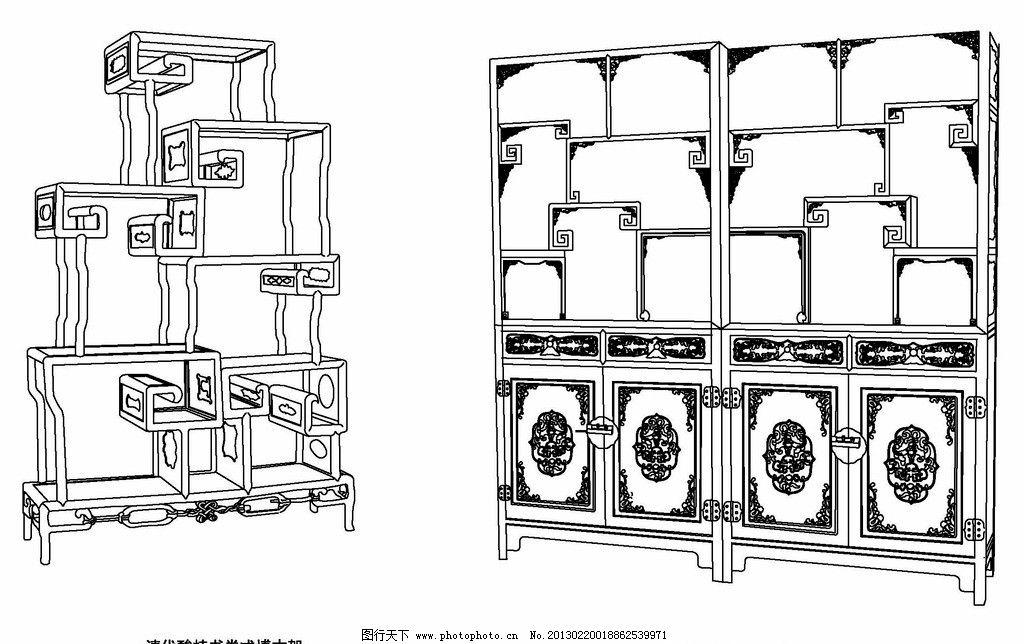 明清家具收藏古架线描图 明清家具 家具 古代家具 古典家具      衣柜
