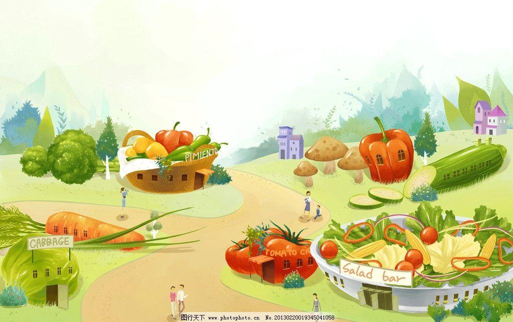胡萝卜 蘑菇 辣椒 花菜 生菜 玉米 蔬菜房子 草地 大自然 六一儿童节