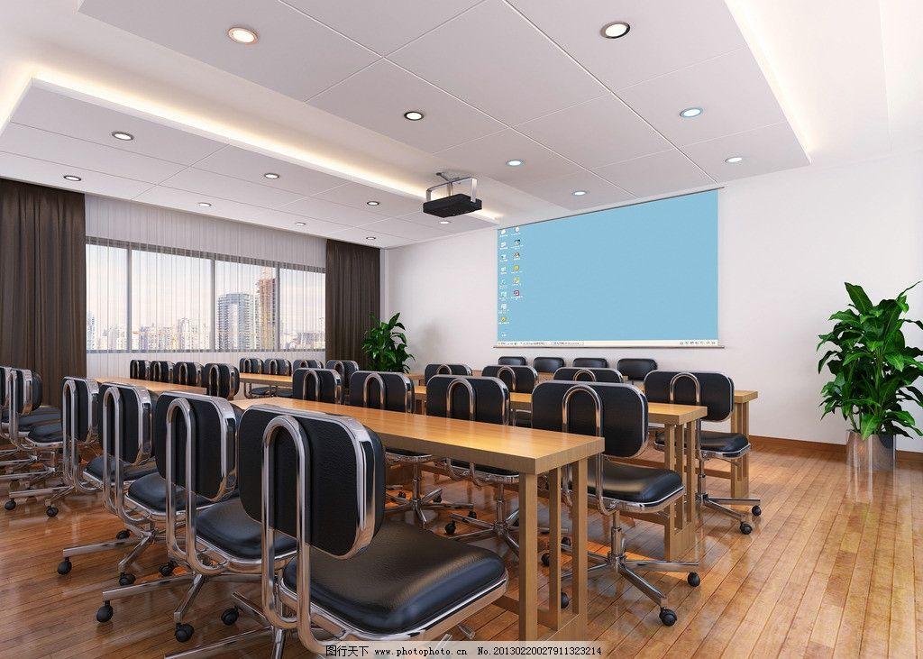 会议室 洽谈区 课堂 投影仪 幻灯片 课桌椅 市民学校教室 室内设计