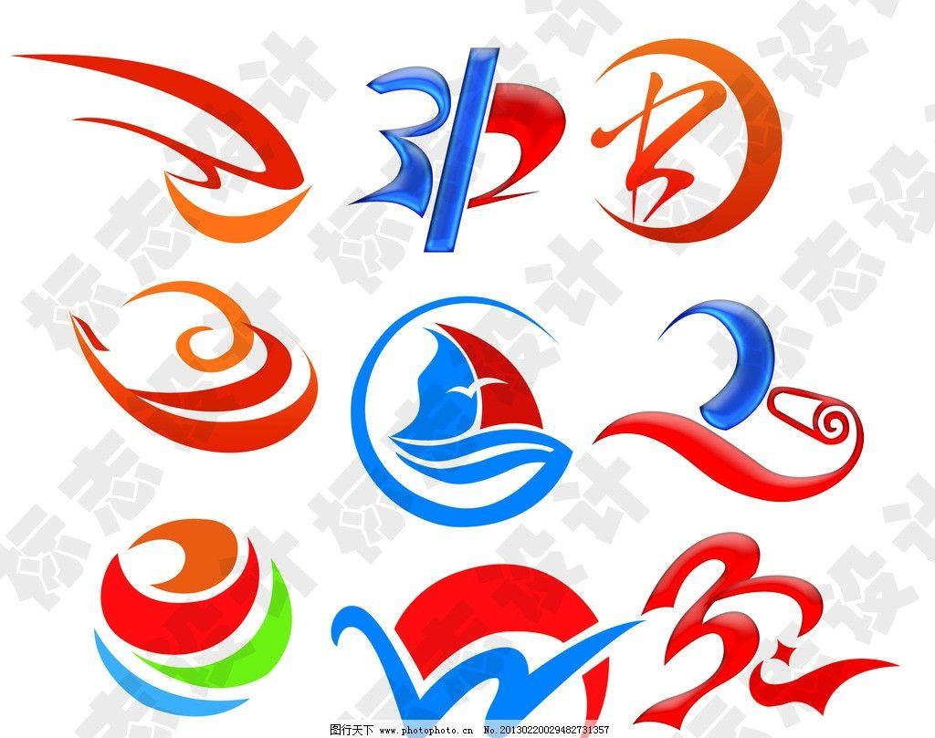 公司标志设计图片