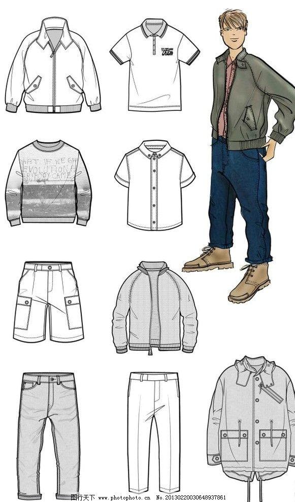 服装款式图图片_服装设计_广告设计_图行天下图库