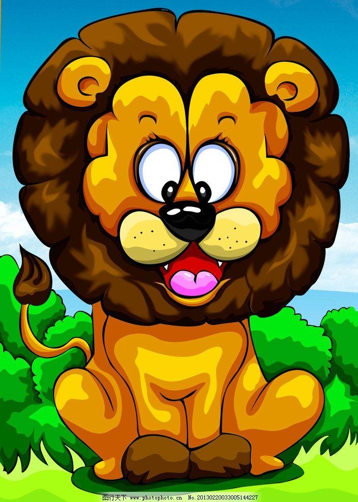 卡通狮子 手绘 鼠绘 萌 可爱 造型 源文件