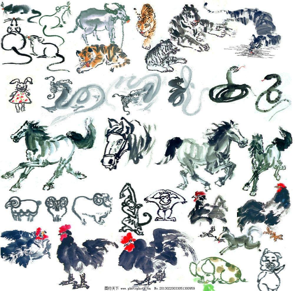 国画水墨十二生肖 水墨动物 国画动物 分层素材 动物素材 水墨12生肖