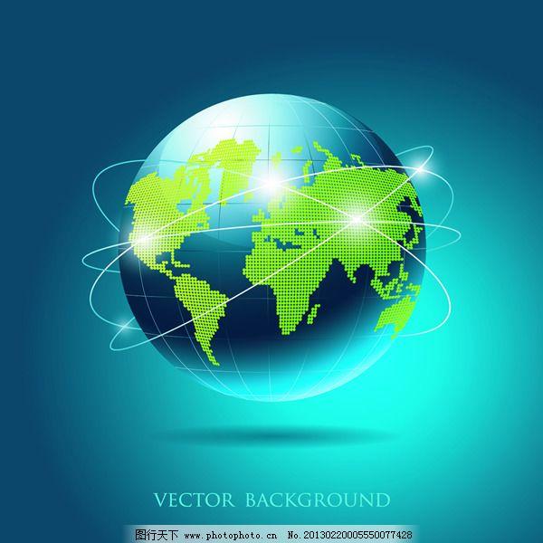 绿色地球科技