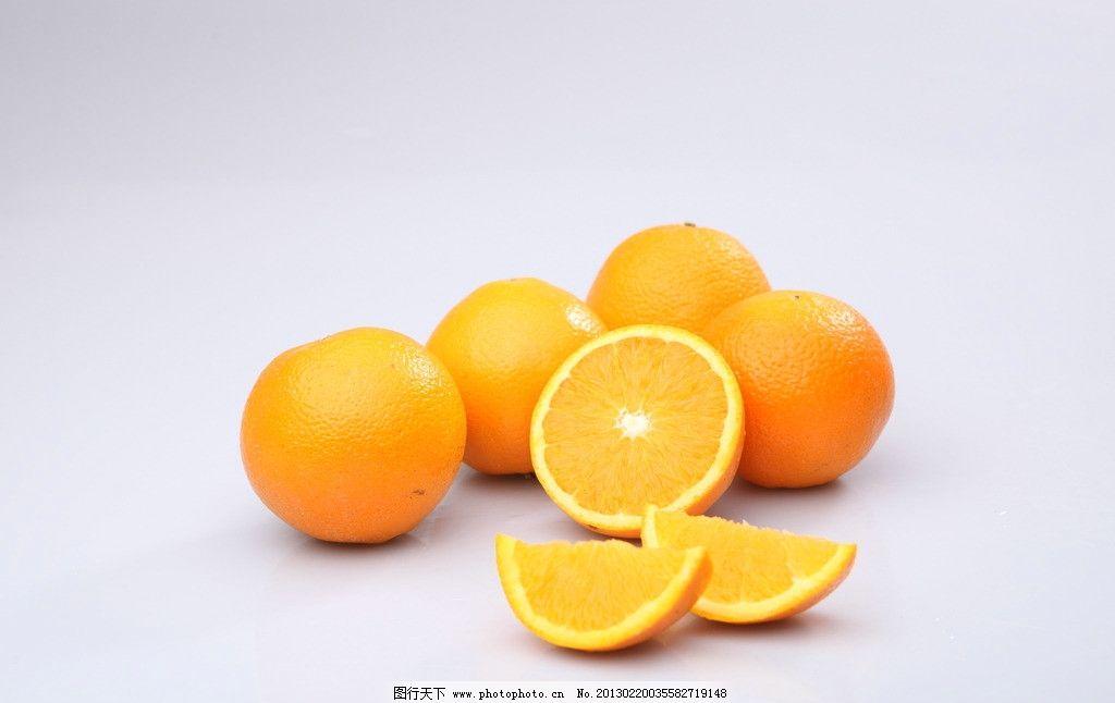 水果 橙子 生物世界 摄影 350dpi jpg