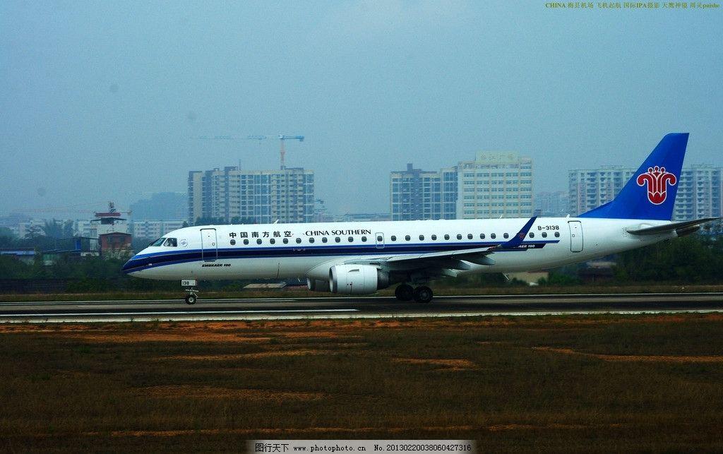梅县机场 飞机起飞图片