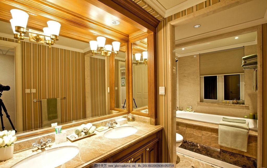 别墅样板房 房地产样板房 室内装修 欧式装修 欧式风格 欧式卫生间