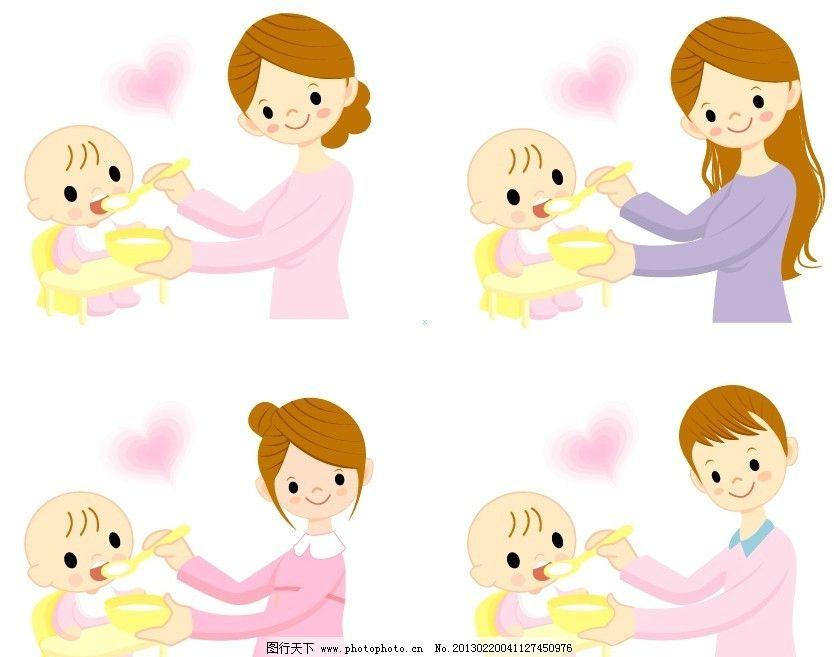 妈妈与宝宝 妈妈 宝宝 孕妇 卡通儿童插画 矢量儿童画卡通画 矢量图图片