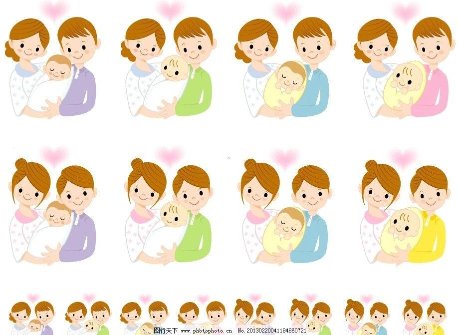 妈妈与宝宝 孕妇 卡通儿童插画 矢量儿童画卡通画 矢量图 贴纸插图