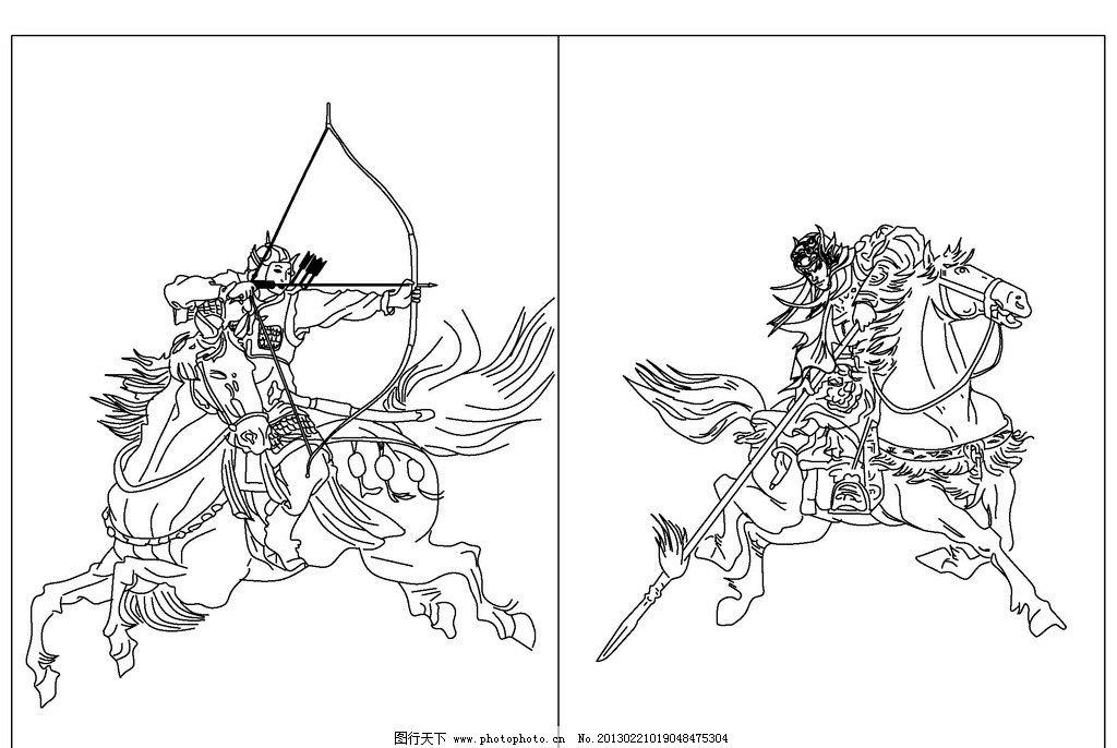 古代武将线描图图片