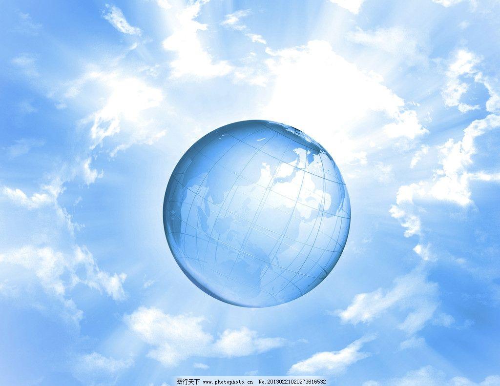 水晶地球 地球 玻璃球 天空 蓝天 科技 水面 透明地球 商业 商务科技