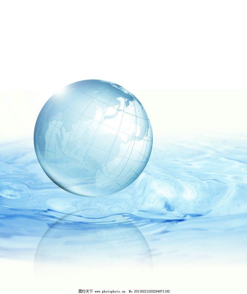 地球 玻璃球 科技 水面 透明地球 商业 商务科技 动感水纹 it 互联网