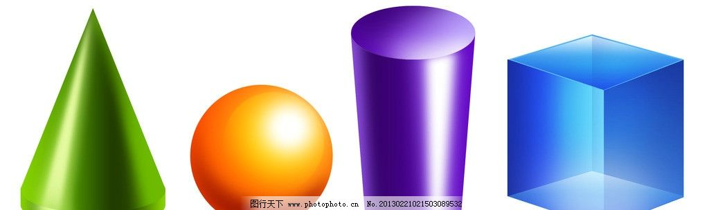 3d图标设计 圆锥体 球形 圆柱体 正方体 长方体 球体 其他模型