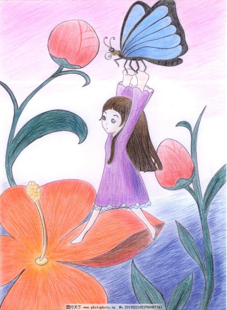 花之舞 彩铅 女孩 蝴蝶 花儿 手绘插图