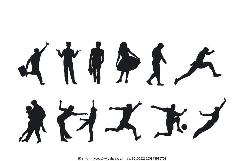人物剪影 剪影 手绘 线条 商务人士 上班族 女人 奔跑 踢球 运动 跳舞