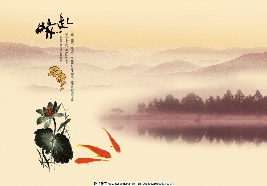 中国风海报 廉政文化 水墨 竹子 机关文化展板 反复倡廉展板 装饰物