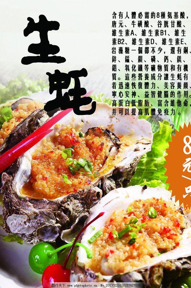福妈妈永和豆浆 永和豆浆 餐饮 美食 餐单 排版 海报 单品 dm宣传单