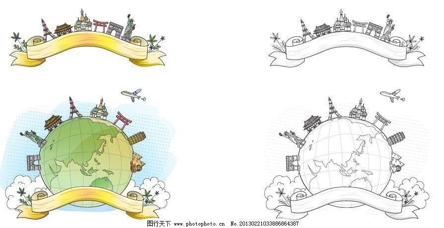 矢量儿童画卡通画 矢量图 儿童画 卡通画 贴纸插图 儿童插图 卡通素材图片