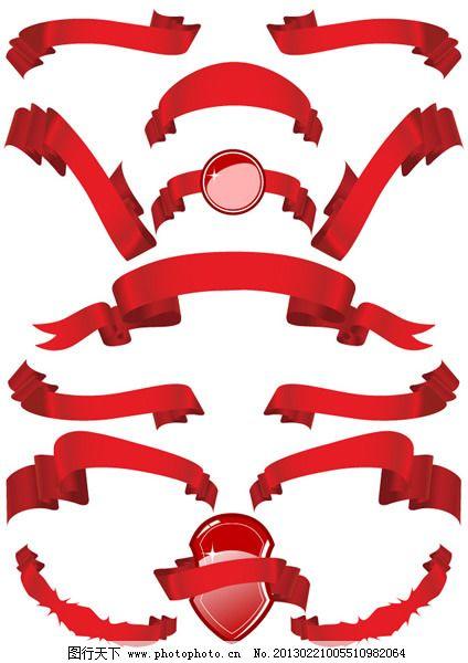 红丝带素材免费下载 矢量图