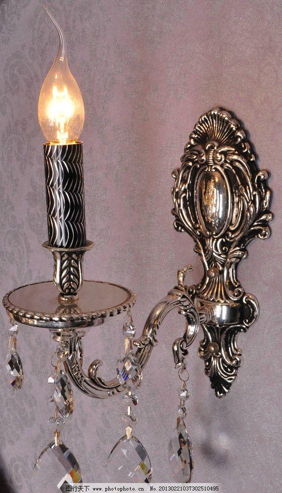 欧式水晶壁灯图片