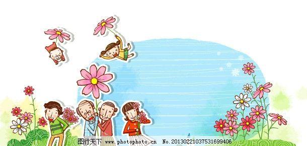 春天图片_电脑网络_生活百科_图行天下图库图片