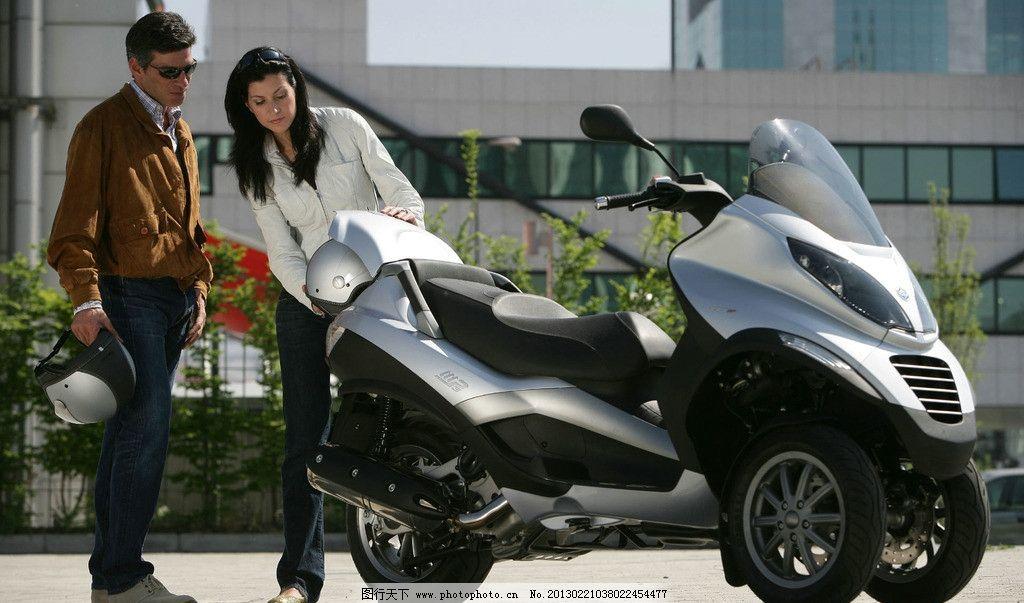 四轮摩托车 踏板摩托车