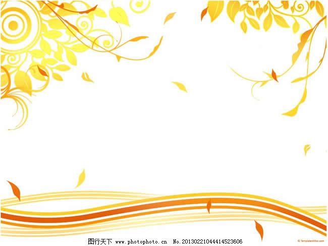 枫叶动画矢量图