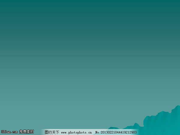 绿色远山背景ppt模板