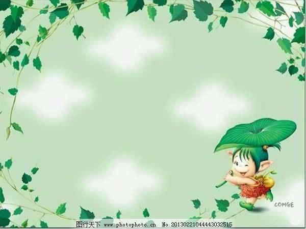 藤蔓边框绿色背景ppt模板