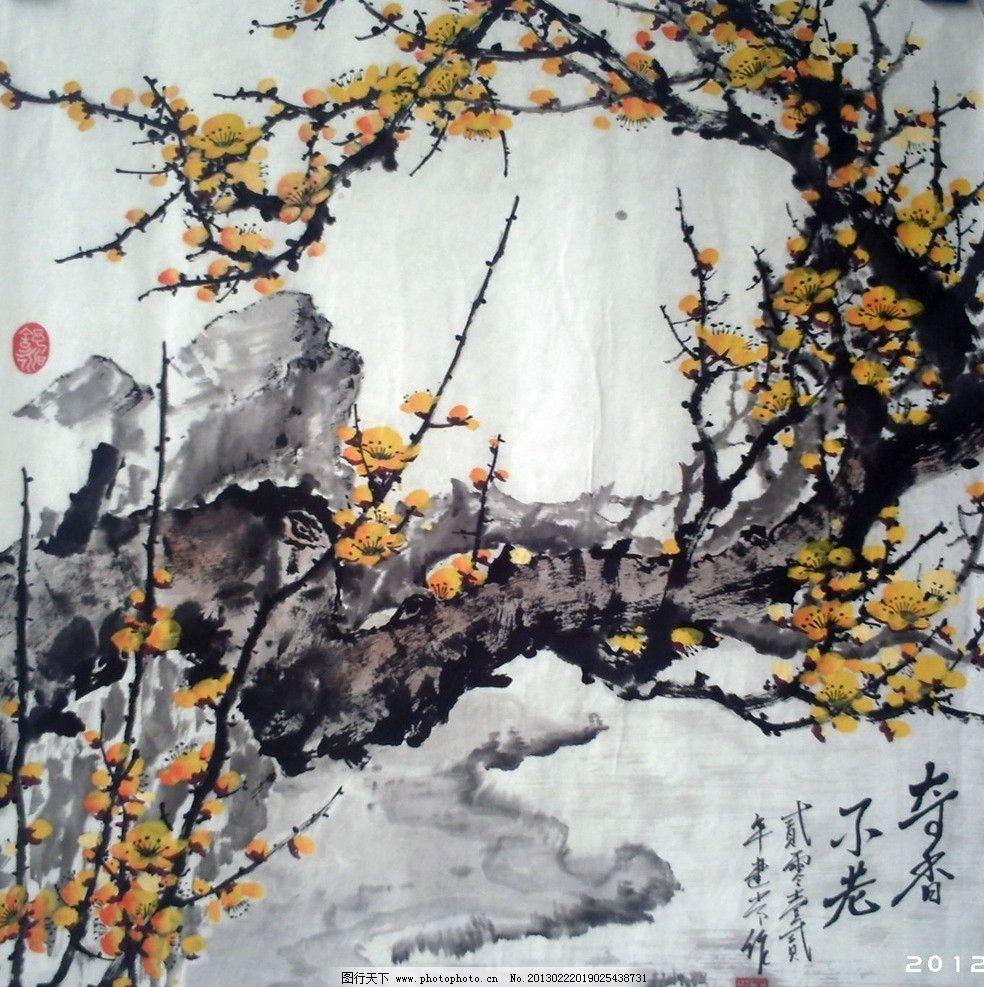 奇香不老 国画 梅花 腊梅 水墨画 绘画书法 文化艺术