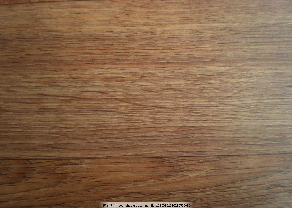 木纹 木头 背景 木板 底纹 背景底纹 底纹边框 设计 28dpi bmp
