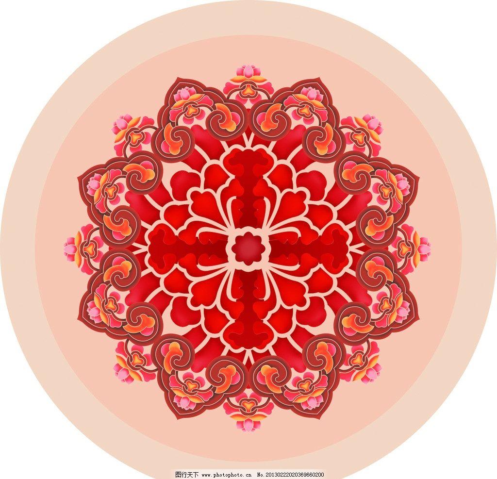 古典团花 古典 团花 图案 花边花纹 底纹边框 设计 100dpi jpg