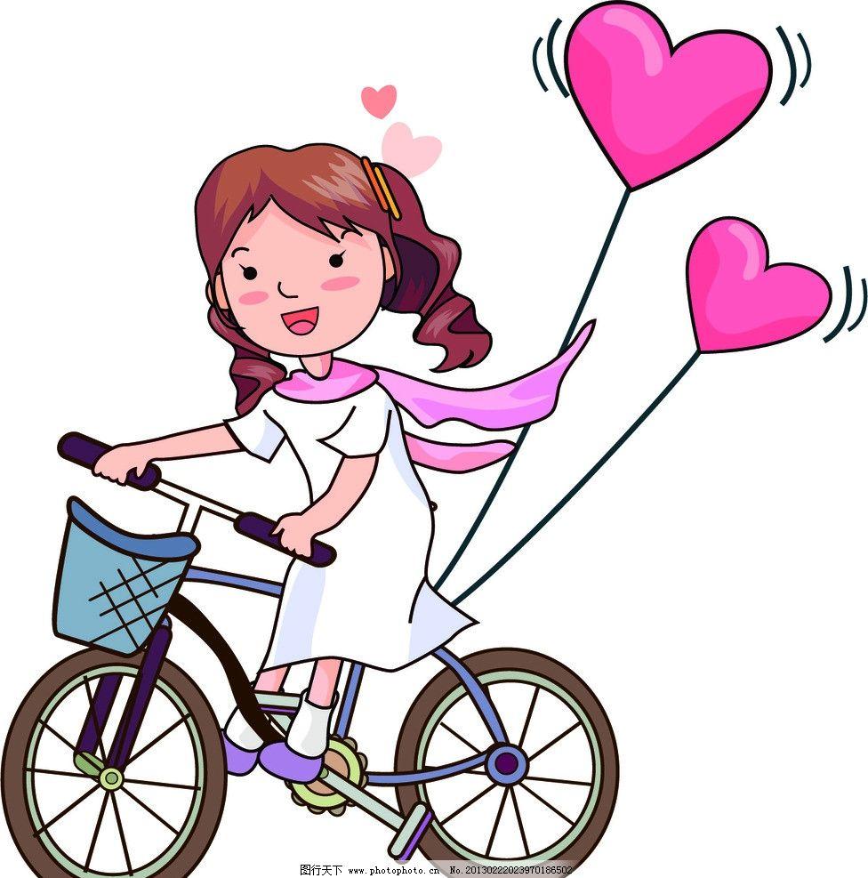 骑自行车的女孩 气球 心形 卡通 矢量 其他人物 矢量人物
