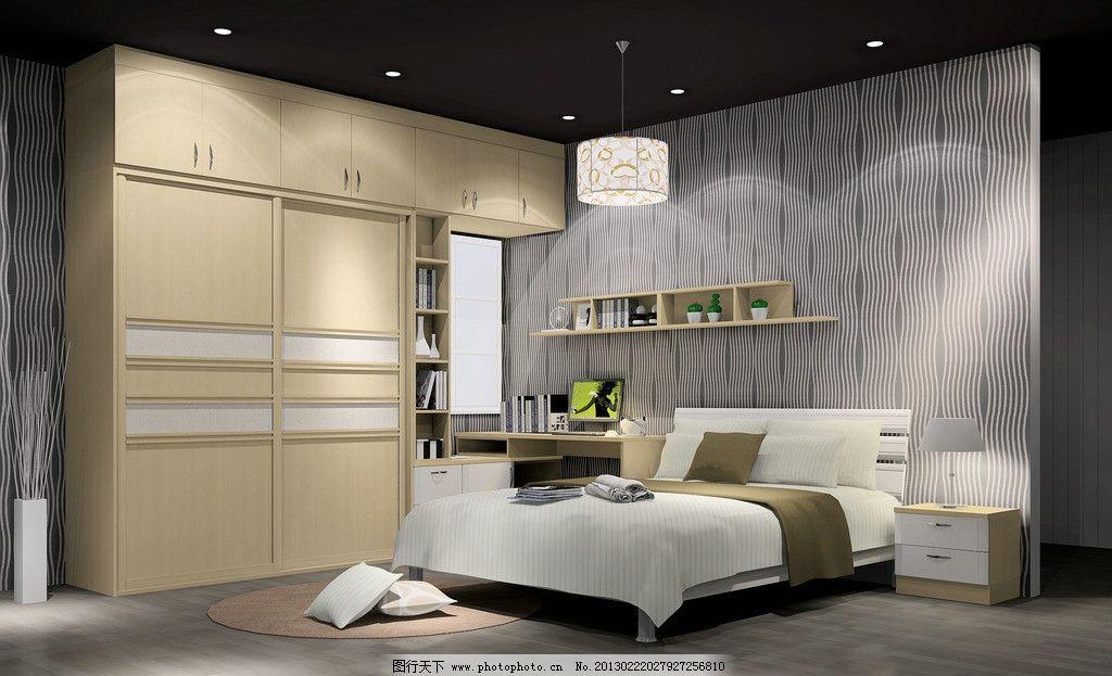 卧室效果图 3dmax渲染效果图 床头柜 衣柜 吊灯 台灯 书台 床 柜子