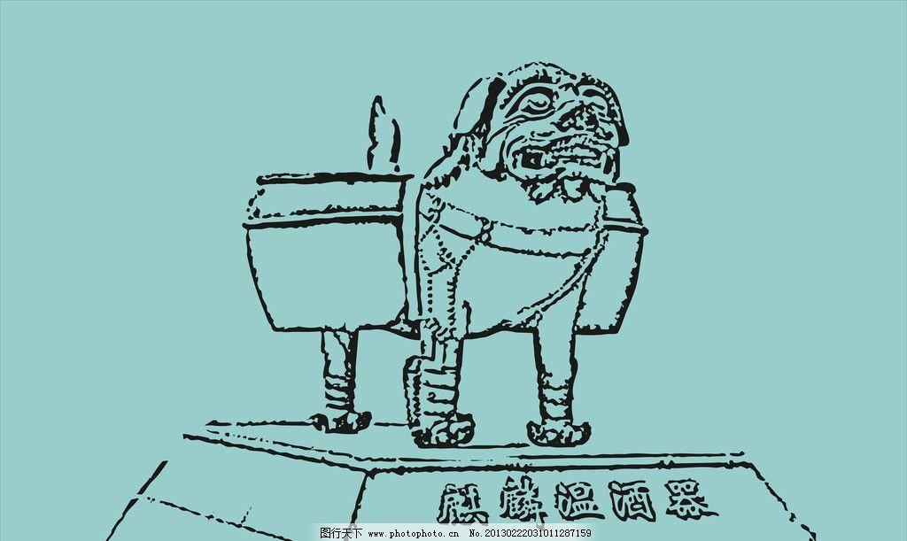 喝酒 酒杯 古代酒杯 雕像 建筑物 文化 素材 其他设计 广告设计 矢量