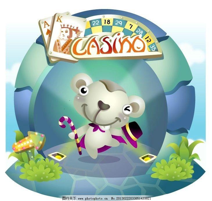 卡通动物 老鼠 可爱卡通矢量动物 可爱卡通 动漫形象 卡通形象 卡通