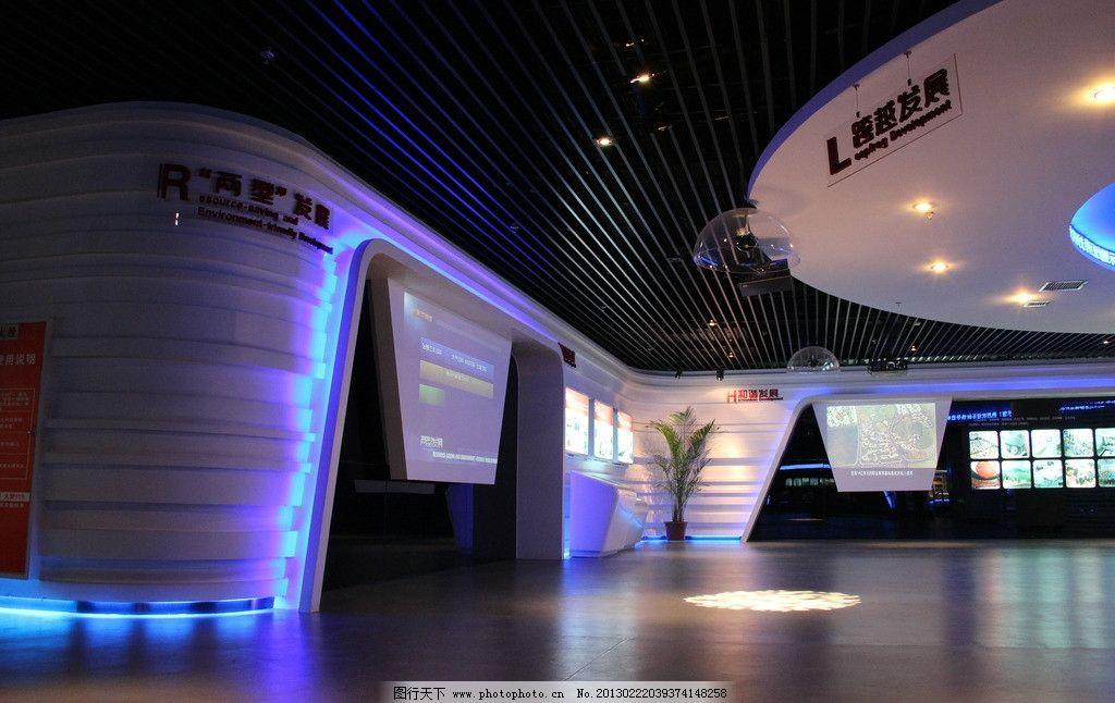 长沙河西先导区规划馆 城市规划馆 展厅 设计方案 文物 室内设计