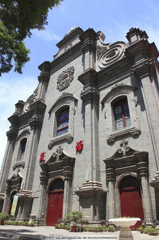 北京教堂 教堂 华丽 建筑 欧式 建筑摄影 建筑园林 摄影 350dpi jpg