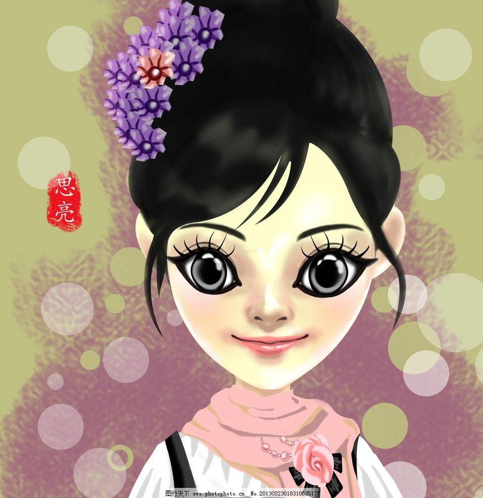 卡通美女 卡通 美女 大眼睛 优雅 可爱 妩媚 清凉 动漫人物 动漫动画