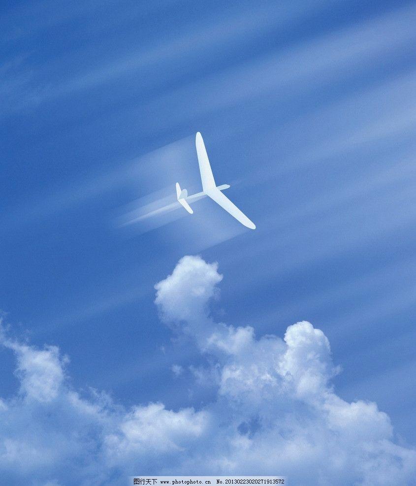 飞机 蓝天 天空 白云 遨游 背景底纹 底纹边框 设计 350dpi jpg