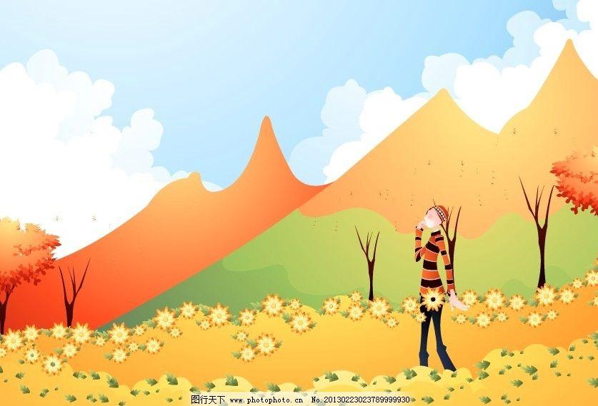 人物插画 卡通素材 矢量风景 矢量人物 矢量动物 彩铅画 水彩画