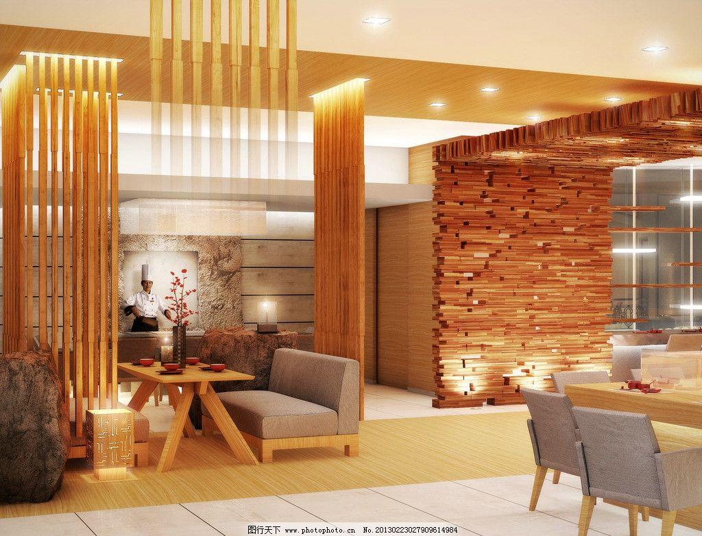 日式餐厅 餐厅 日餐        室内设计效果图 装饰设计 装潢设计效果图